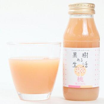 桃ドリンク(果汁50%)180ml×6本
