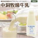 牛乳 500ml ノンホモ 低温殺菌 グラスフェッド 放牧 ジャージー お取り寄せ [冷蔵]