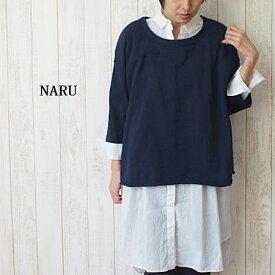 【メール便送料無料】NARU(ナル)×natural standardミニ裏毛ルーズプルオーバー