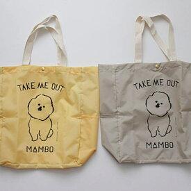 """CLASKA Gallery&Shop """"DO""""(クラスカ ギャラリー&ショップ ドー)MAMBO TAKE ME OUT ナイロンマルシェトート エコバッグ"""