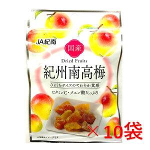 和歌山県JA紀南 ドライフルーツ南高梅 20g×10袋