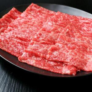 山形牛 贈答用 すき焼き 敬老の日 山形牛内もも肉すき焼き用お肉ギフト4-5人前用700g【送料無料・冷凍配送】