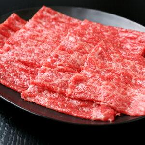 山形牛 お肉 ギフト 敬老の日 お中元 お歳暮 送料無料 内もも肉すき焼き用 800g