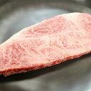 【楽天スーパーセール50%OFF】お肉 山形牛 ステーキ 敬老の日 お祝い 景品 お中元 お歳暮 山形牛サーロイン…