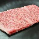 お肉 ギフト お中元 お歳暮 山形牛 ステーキ 山形牛リブロースステーキ150gx2