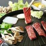 山形牛メインの焼き肉(2~3人用)