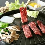 山形牛メインの焼き肉(4~5人用)