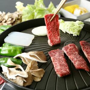 山形牛 お肉 一人用 一人焼肉 おうち焼肉 焼肉 BBQ 山形牛メインの焼き肉300g(山形牛もも100g、山形牛カルビ100g、輸入牛タン100g)