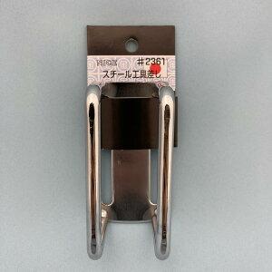 NICE ナイス マルキン印 スチール工具差し 水平器ホルダー 工具ホルダー 2361