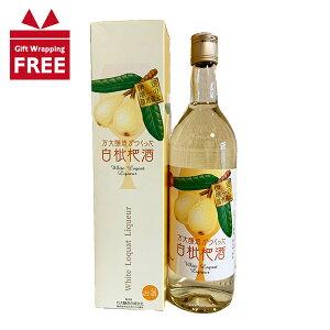 【ギフト包装無料】万大醸造 土肥名醸 白枇杷酒 720ml 白びわ リキュール 静岡 伊豆 お土産 化粧箱入り