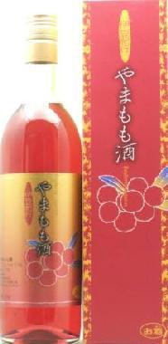 【ギフト包装無料】万大醸造 やまもも酒 720ml/箱入り/ヤマモモ/山桃/リキュール/伊豆/静岡/お土産/1000