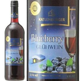 ドクターディムース カトレンブルガー ブルーベリー グリューワイン 750ml ホットワイン Hotwine フルーツワイン ドイツ 果実酒