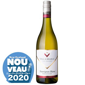 ヴィラ マリア プライベートビン ソーヴィニヨンブラン [2019] 750ml ニュージーランド マルボロウ ソービニヨンブラン 白ワイン スクリューキャップ