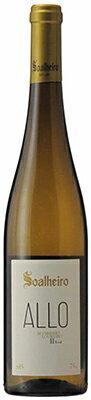 ソアリェイロ[2016]アロ(アルヴァリーニョ&ロウレイロ) 750ml/ポルトガル/ミーニョ/白ワイン/辛口/1700
