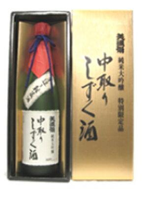 【ギフト包装無料】玉泉堂酒造 美濃菊 純米大吟醸中取りしずく酒 720ml/化粧箱入り