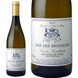コスティエール ド ニーム ブラン キュヴェ トラデション [2012] 750ml マ デ ブレサドフランス コートデュローヌ 白ワイン 辛口