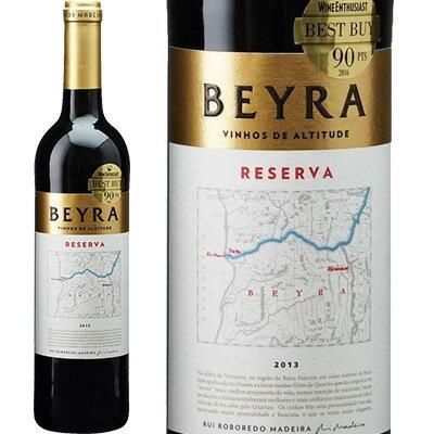 ベイラ レゼルヴァ Beyra [2015] 750ml ポルトガル ベイラ インテリオール 赤ワイン フルボディ