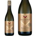 セラーセレクション ソーヴィニヨン ブラン [2019] 750ml ヴィラマリア ニュージーランド マルボロウ 白ワイン 辛口 自然派 BIOワイン