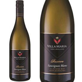 リザーブ ソーヴィニヨン ブラン [2013] 750ml ヴィラ・マリア ニュージーランド マルボロウ 白ワイン 辛口 ソービニヨンブラン サスティナブル 自然派 オーガニックワイン