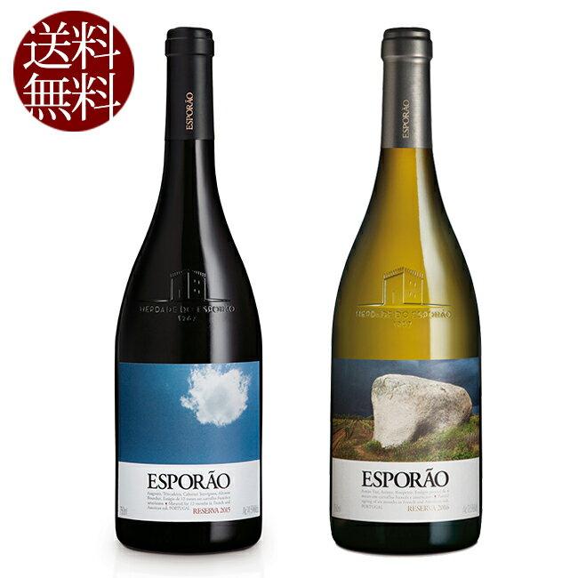 【全国送料無料】エスポラン レゼルバ 赤白ワイン2本セット/自然派BIOワイン/ポルトガル/アレンテージョD.O.C/6500