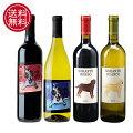 【全国送料無料】犬ラベルワイン4本セット(ノランテ赤白・マッドジャック赤白)レトリーバージャックラッセルテリアイタリアアメリカワインセット