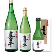 平喜酒造株式会社 本醸造 喜平  1800ml/本醸造酒/2017年9月/岡山