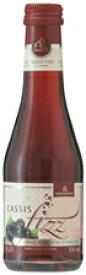 【ベビーボトル】ドクターディムース カシス フィズ 200ml セミスパークリング ミニボトル フルーツワイン スパークリング