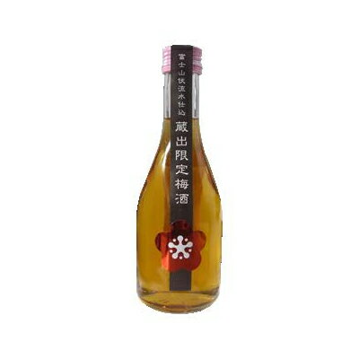 富士高砂酒造 高砂 梅酒 300ml/11度/日本酒ベース