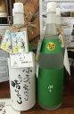 【限定発売】田崎酒造 市来焼酎 ぷぅ 1800ml瓶/芋焼酎・25度