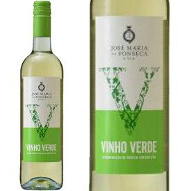 V ヴィーニョ ヴェルデ 750ml ジョゼ マリア ダ フォンセカ ポルトガル 微発泡 白ワイン 辛口
