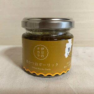 伊豆のチカラ 潮かつおガーリック 60g 瓶 三角屋水産 伊豆 お土産 バーニャカウダ 潮かつお 塩かつお