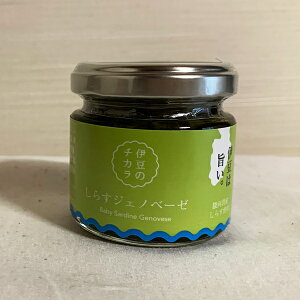 伊豆のチカラ しらす ジェノベーゼ 60g 瓶 三角屋水産 伊豆 お土産 シラス バジル チーズ ソース