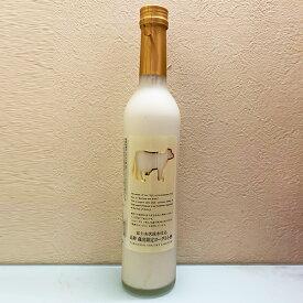 高砂 ヨーグルト 酒 500ml 富士高砂酒造 静岡 富士宮 朝霧高原 いでぼく【クール便配送】