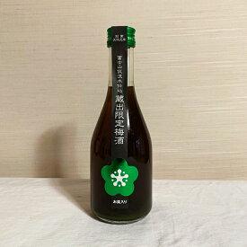 高砂 お茶入り梅酒 300ml 11度 富士高砂酒造 日本酒ベース 静岡 伊豆 緑茶 梅酒 お土産 ミニボトル ハーフボトル