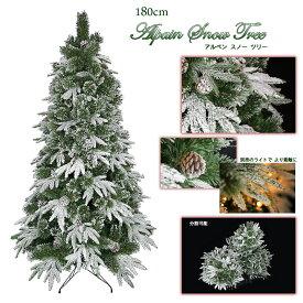 クリスマスツリー 180cm もみの木 アルペンスノーツリー