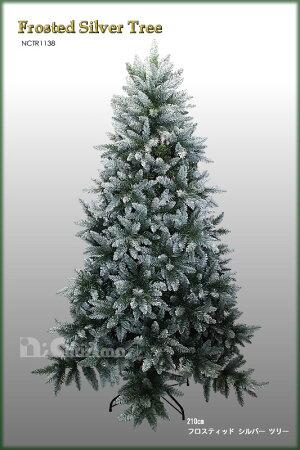 210cmフロスティッドシルバーツリー