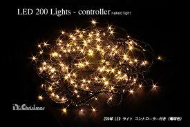 200球LEDライト コントローラー付 電球色 クリスマスツリー 電飾 led イルミネーション ツリー