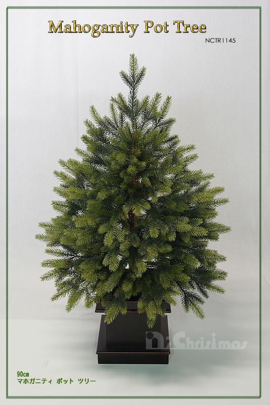 【クリスマスツリー 90cm】90cmマホガニティーポットツリー