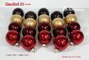 グラスボール20(レッドゴールド)20個入【クリスマス オーナメント CHRISTMAS X'mas クリスマス飾り クリスマス装飾】