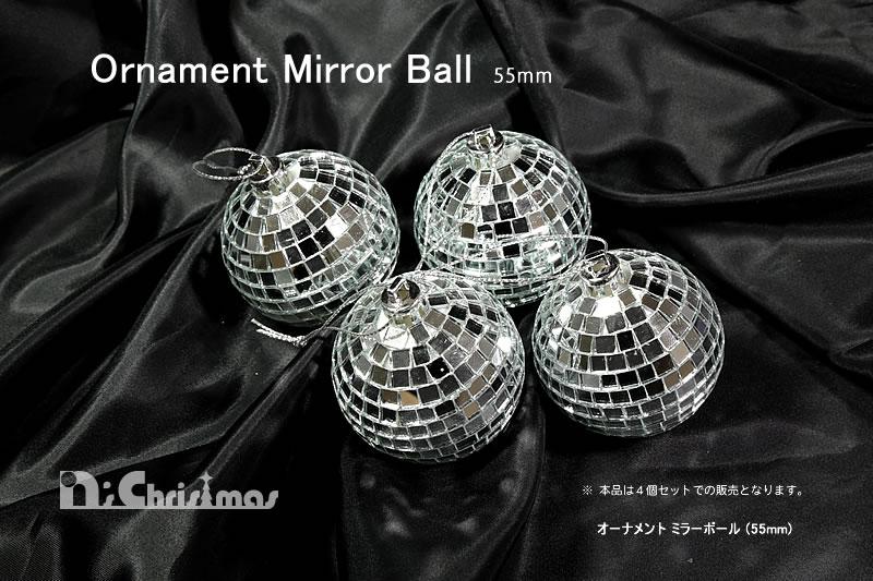 オーナメントミラーボール(4個入)【クリスマスオーナメント】