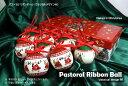 パストラルリボンボール(クラシカルデザインM)【クリスマス オーナメント 飾り 装飾 CHRISTMAS X'mas クリスマス雑…
