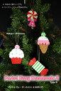 パステルクレイオーナメント4(Bタイプ)【クリスマス オーナメント 飾り 装飾 CHRISTMAS X'mas】