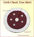 65cmガールズチェックツリースカート