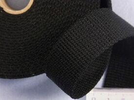 アクリルバンド黒(2.5cm幅 5m巻)