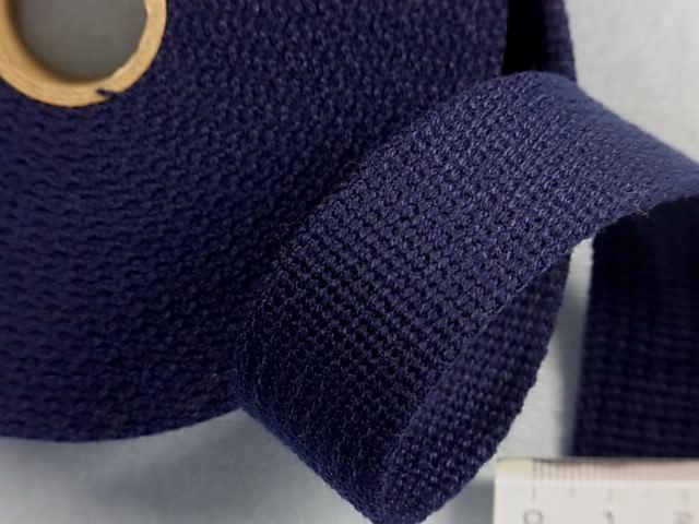 アクリルバンド(2.5cm)紺