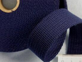 アクリルバンド紺(2.5cm幅 5m巻)
