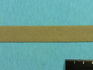 綿麻バイアス(両折れタイプ)モスグリン(18mm幅 8m巻)