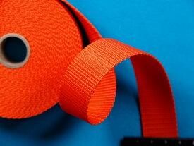 PPバンドオレンジ(2.5cm幅 5m巻)