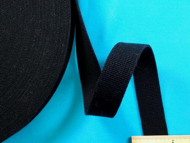 アクリルバンド大巻き(3.0cm幅x50m巻)黒