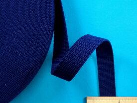アクリルバンド大巻き紺(2.5cm幅 50m巻)
